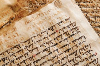 The earliest surviving New Testament written in Palestinian Aramaic, a language similar to what Jesus used.